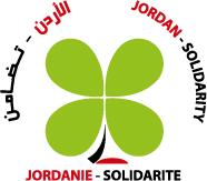 Jordan-Solidarity-logo