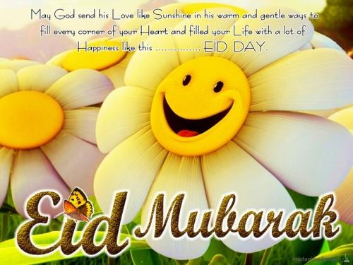 eid-mubarak-2012-1